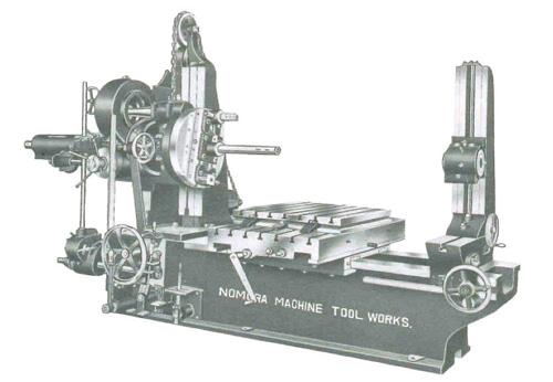 昭和2(1927)年 カーンス形 主軸径3インチの面削盤