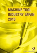MachineT-I-Japan2016表紙A4